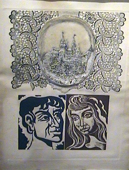 La pareja y el sueño